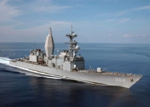 Retired Navy Destroyer Slated For Artificial Reef